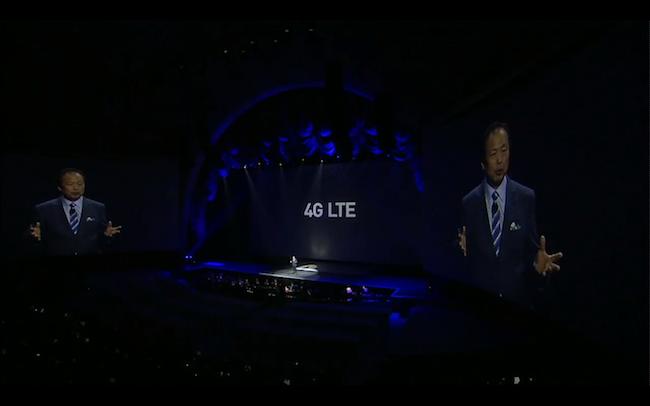 Samsung Galaxy S4 Keynote